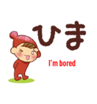広島弁・英語翻訳②【日常会話】(個別スタンプ:05)