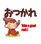 広島弁・英語翻訳②【日常会話】(個別スタンプ:06)