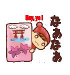 広島弁・英語翻訳②【日常会話】(個別スタンプ:08)
