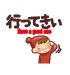 広島弁・英語翻訳②【日常会話】(個別スタンプ:10)