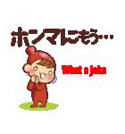 広島弁・英語翻訳②【日常会話】(個別スタンプ:12)