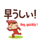 広島弁・英語翻訳②【日常会話】(個別スタンプ:13)