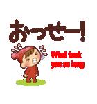 広島弁・英語翻訳②【日常会話】(個別スタンプ:14)