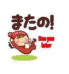 広島弁・英語翻訳②【日常会話】(個別スタンプ:17)