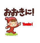 広島弁・英語翻訳②【日常会話】(個別スタンプ:21)