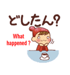 広島弁・英語翻訳②【日常会話】(個別スタンプ:22)