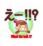 広島弁・英語翻訳②【日常会話】