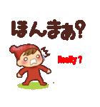 広島弁・英語翻訳②【日常会話】(個別スタンプ:39)