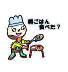 かわぃぃきのこ達(個別スタンプ:4)