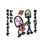 かわぃぃきのこ達(個別スタンプ:6)