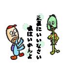 かわぃぃきのこ達(個別スタンプ:7)