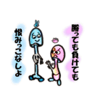 かわぃぃきのこ達(個別スタンプ:8)