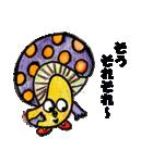 かわぃぃきのこ達(個別スタンプ:26)