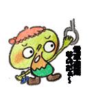 かわぃぃきのこ達(個別スタンプ:27)
