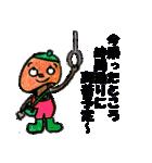 かわぃぃきのこ達(個別スタンプ:28)