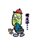 かわぃぃきのこ達(個別スタンプ:30)