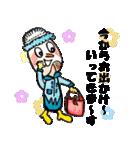 かわぃぃきのこ達(個別スタンプ:33)