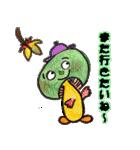 かわぃぃきのこ達(個別スタンプ:35)