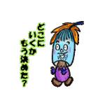 かわぃぃきのこ達(個別スタンプ:36)