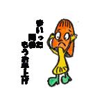 かわぃぃきのこ達(個別スタンプ:40)