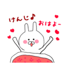 ♡ けんじ ♡ に送る名前スタンプ(個別スタンプ:01)