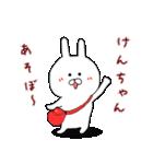 ♡ けんじ ♡ に送る名前スタンプ(個別スタンプ:03)