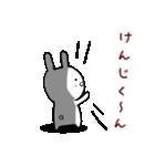 ♡ けんじ ♡ に送る名前スタンプ(個別スタンプ:04)