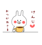 ♡ けんじ ♡ に送る名前スタンプ(個別スタンプ:07)