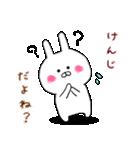 ♡ けんじ ♡ に送る名前スタンプ(個別スタンプ:39)