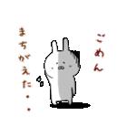 ♡ けんじ ♡ に送る名前スタンプ(個別スタンプ:40)