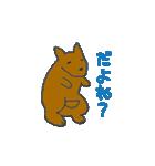 適当動物1(個別スタンプ:2)