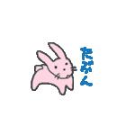 適当動物1(個別スタンプ:3)