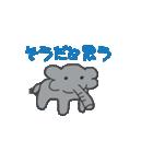 適当動物1(個別スタンプ:4)