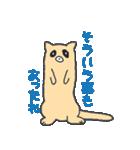 適当動物1(個別スタンプ:6)