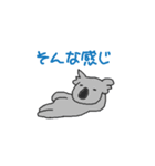 適当動物1(個別スタンプ:7)