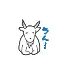 適当動物1(個別スタンプ:10)