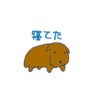 適当動物1(個別スタンプ:14)