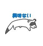 適当動物1(個別スタンプ:16)