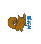適当動物1(個別スタンプ:18)