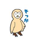 適当動物1(個別スタンプ:20)