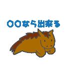 適当動物1(個別スタンプ:25)