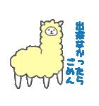 適当動物1(個別スタンプ:26)