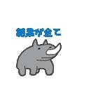 適当動物1(個別スタンプ:27)