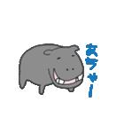 適当動物1(個別スタンプ:28)