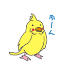 適当動物1(個別スタンプ:29)