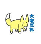 適当動物1(個別スタンプ:30)