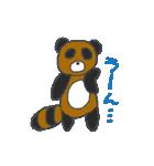 適当動物1(個別スタンプ:31)