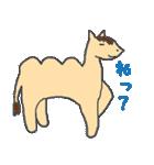 適当動物1(個別スタンプ:32)