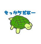 適当動物1(個別スタンプ:35)