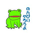 適当動物1(個別スタンプ:37)